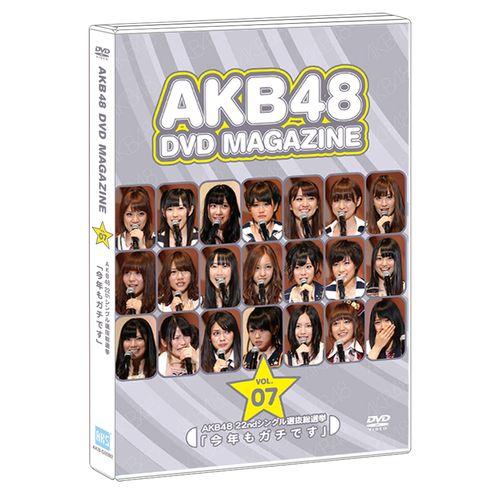 AKB48 DVD MAGAZINE<VOL.7(AKB48 22ndシングル選抜総選挙「今年もガチです」)>