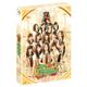 SKE48 エビカルチョ!<Blu-ray BOX>