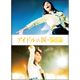 アイドルの涙 DOCUMENTARY of SKE48<Blu-rayコンプリートBOX>