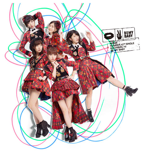 唇にBe My BabyAKB48 42nd single