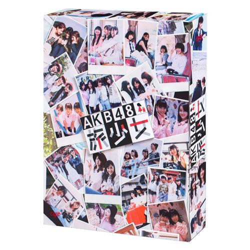 AKB48 旅少女< DVD BOX初回限定盤>