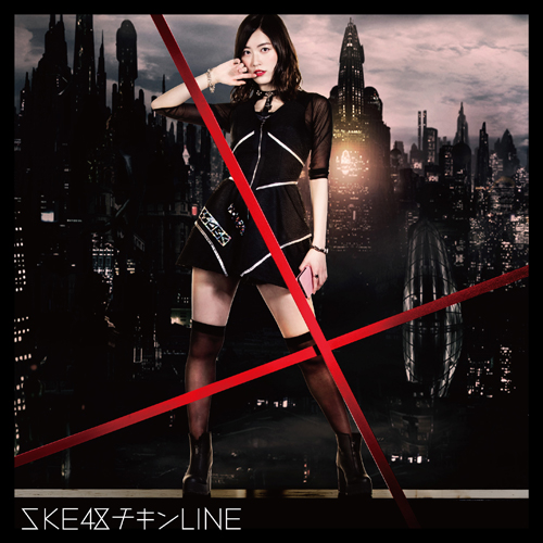 チキンLINE<初回盤 TYPE-A>
