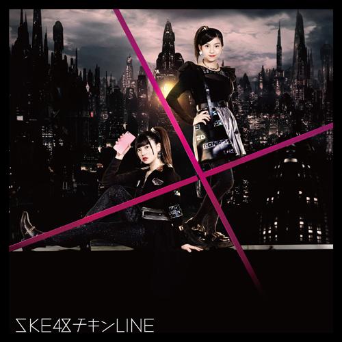チキンLINE<初回盤 Type-B>