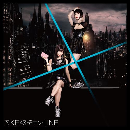 チキンLINE<初回盤 Type-C>