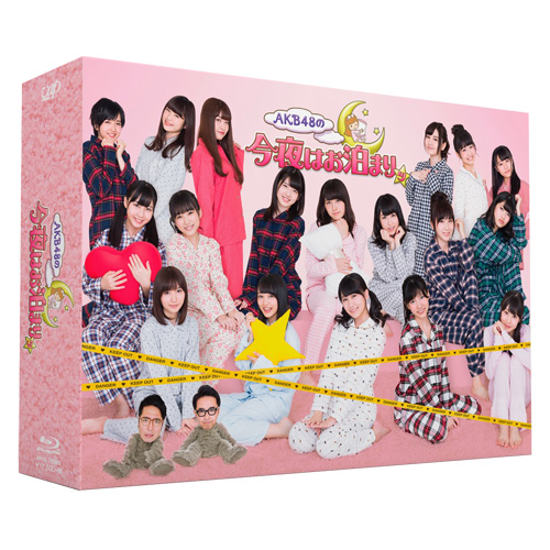 AKB48の今夜はお泊まりッBlu-ray BOX