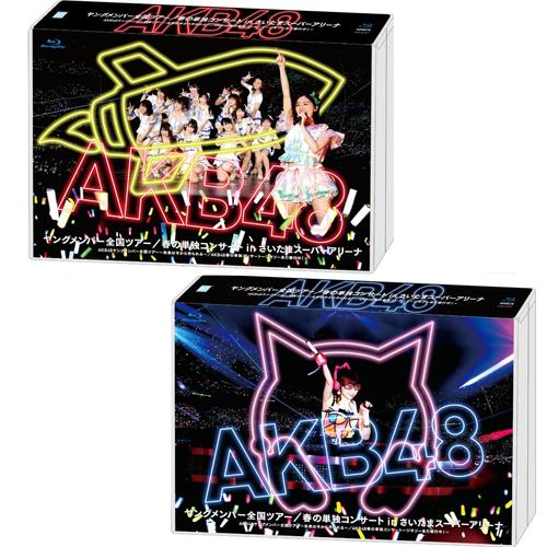 AKB48ヤングメンバー全国ツアー~未来は今から作られる~AKB48春の単独コンサート~ジキソー未だ修行中!~ <Blu-ray>