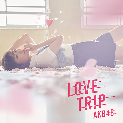 LOVE TRIP / しあわせを分けなさい<Type A>【通常盤】