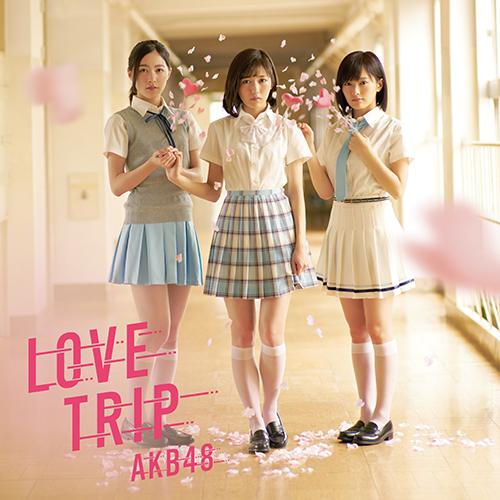 LOVE TRIP / しあわせを分けなさい<Type B>【通常盤】