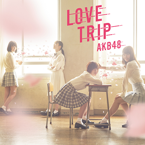 LOVE TRIP / しあわせを分けなさい<Type C>【通常盤】
