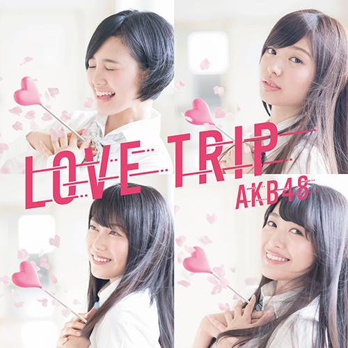 LOVE TRIP / しあわせを分けなさい<Type D>【初回限定盤】