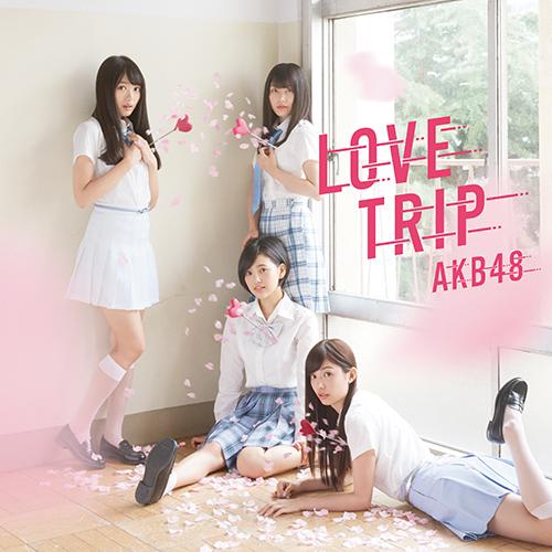 LOVE TRIP / しあわせを分けなさい<Type D>【通常盤】