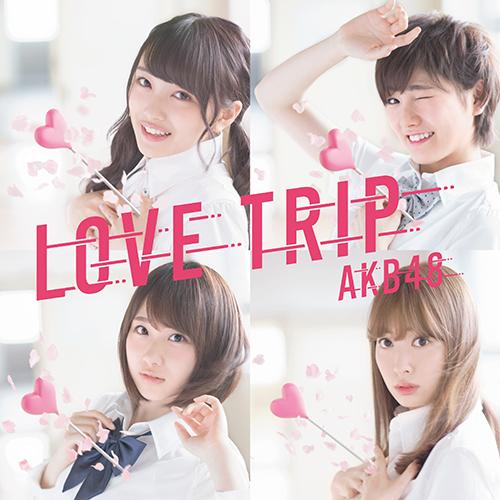 LOVE TRIP / しあわせを分けなさい<Type E>【初回限定盤】
