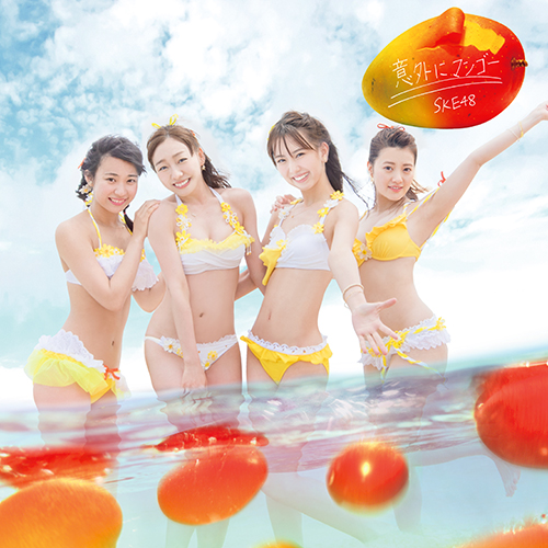 意外にマンゴー<Type B>【初回限定盤】