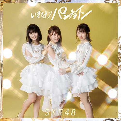 いきなりパンチライン23rd Single
