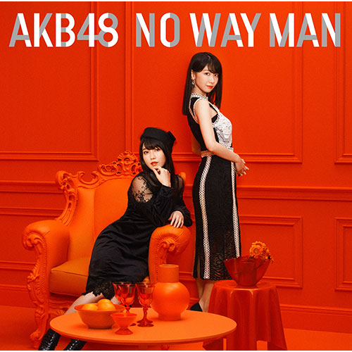 NO WAY MAN<Type E 通常盤>