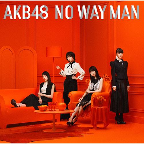 NO WAY MAN< Type E 初回限定盤>