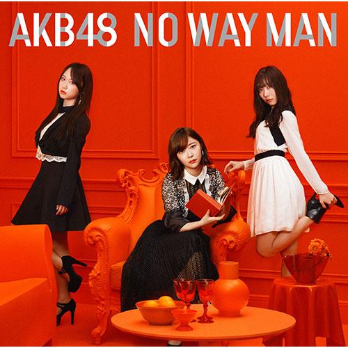 NO WAY MAN<Type D 通常盤>