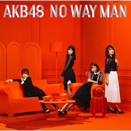 NO WAY MAN<Type D 初回限定盤 >