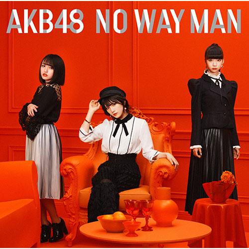 NO WAY MAN<Type C 通常盤>