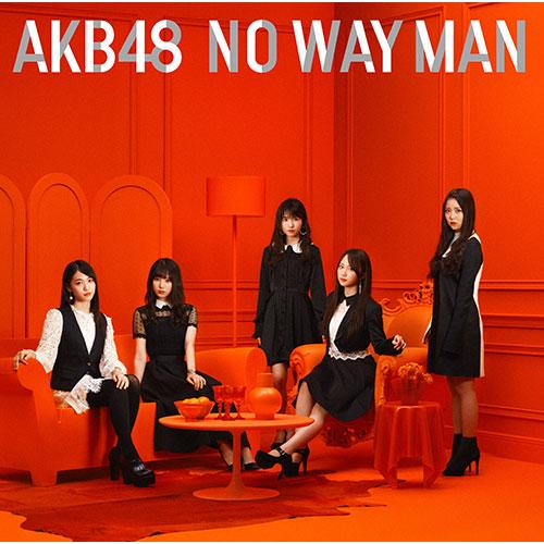 NO WAY MAN< Type C 初回限定盤>