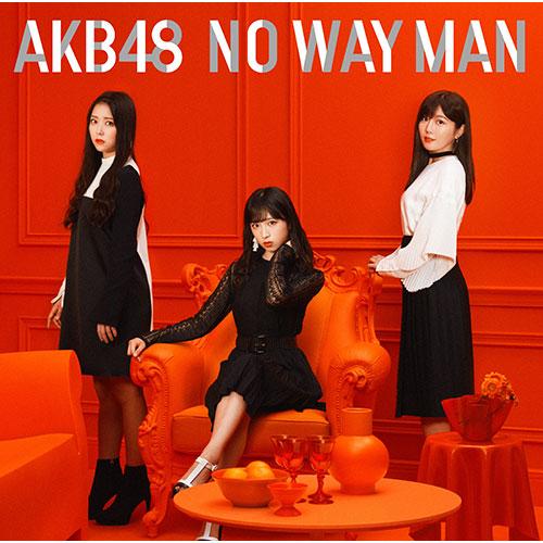 NO WAY MAN<Type B 通常盤>