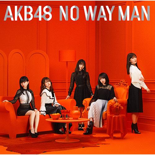 NO WAY MAN< Type B 初回限定盤>