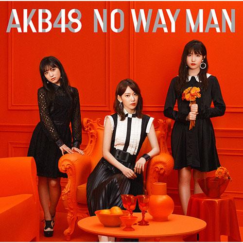 NO WAY MAN< Type A 通常盤>
