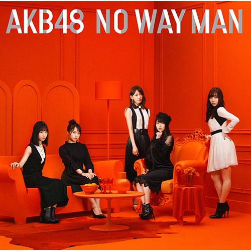 NO WAY MAN< Type A 初回限定盤>