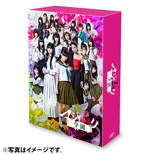マジムリ学園Blu-ray BOX