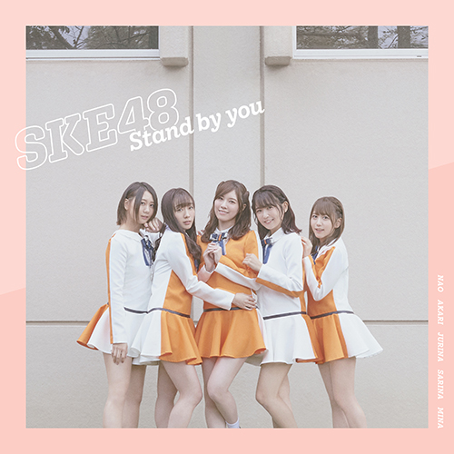 Stand by you24th Single