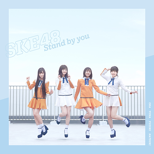 Stand by you<Type-C 通常盤>