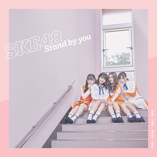 Stand by you<Type-D 通常盤>