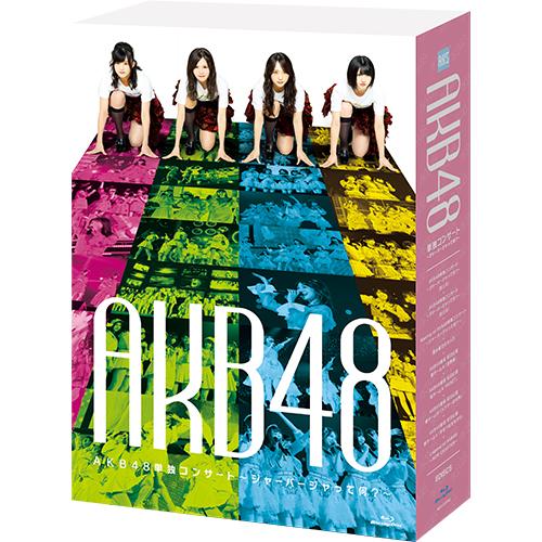 AKB48グループ感謝祭2018~ランクインコンサート・ランク外コンサート~【Blu-ray】