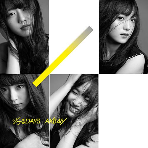 ジワるDAYSAKB48 55th Single