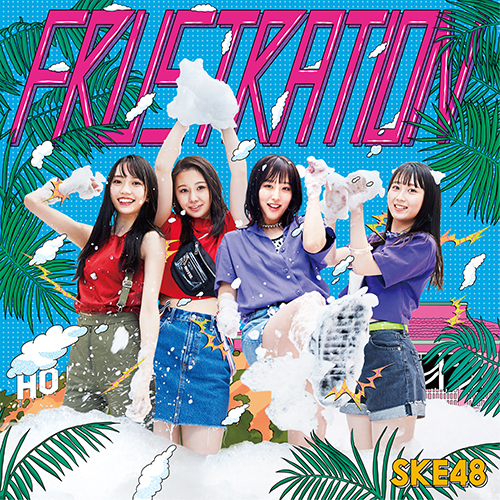 FRUSTRATION<TYPE-D初回限定盤>