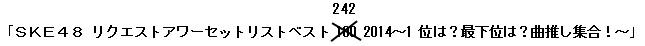 【SKE48】谷真理佳応援スレ30【スク水で懸賞】YouTube動画>20本 ->画像>300枚