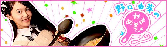 【ダンス】SKEだったくーさんこと矢神久美ちゃん(の活動再開を喜びつつSKEメンバーをなでるスレ)☆117【にゃはっぴー】©2ch.netYouTube動画>16本 ->画像>565枚