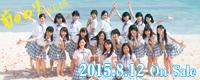18th single「前のめり」