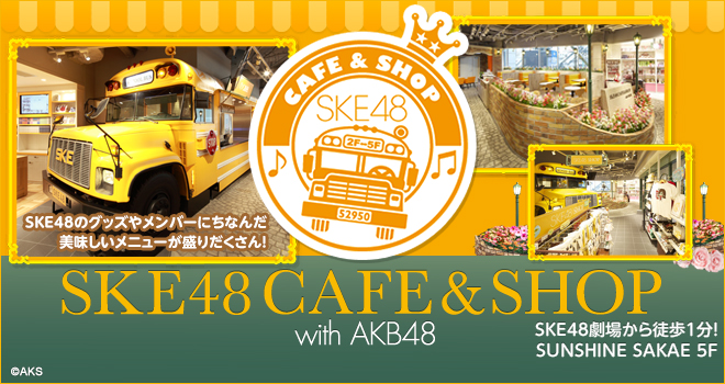 CAFE&SHOP OPEN